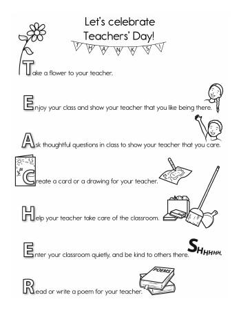 Teachers Day Posters Teachersday Com
